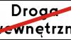 Znak D-47: koniec drogi wewnętrznej