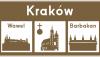 Znak E-22c: informacja o obiektach turystycznych