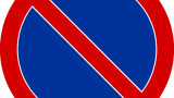 Znak B-35: zakaz postoju