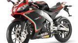 Najdroższe motocykle i skutery 125 ccm na prawo jazdy kat. B: Co wybrać? (Cz. 4)
