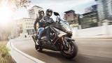 Yamaha TMAX IRON MAX: Zdjęcia, Opis, Cena, Dane techniczne