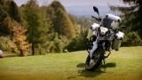 Nowy Romet ADV 250 2016: Poznaj z bliska nowy motocykl adventure
