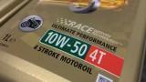 Olej samochodowy do motocykla? Jaki olej wybrać dla naszego silnika?