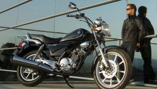 Yamaha YBR 125 CUSTOM: Czy warto kupić?