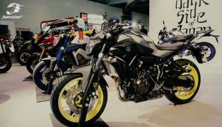 Yamaha MT-125, MT-03, MT-07, MT-09 i MT-09 Tracer na Moto Expo 2016
