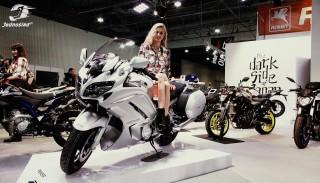Yamaha FJR 1300 doczekała się w 2016 roku faceliftingu. Sprawdź co zmieniono