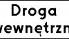 Znak D-46: droga wewnętrzna