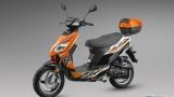 Nowa Kolekcja Skuterów, Motocykli i Motorowerów Zipp 2012: Galeria