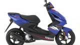 Test Yamaha Aerox 50 – miejski ścigacz w wersji mini?