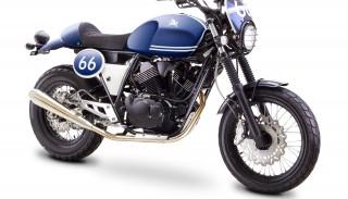 Romet SCMB 250: Rośnie customowa rodzina Romet Motors