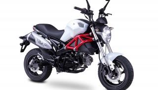 Nowa motorynka Romet Pony 2016: Fun bike dla młodych. Znamy cenę