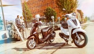 D'elight – Z Yamahą ci do twarzy: Yamaha rozdaje bony podarunkowe do Zalando