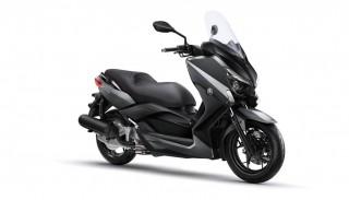 Yamaha X-MAX 125: Opis, Cena, Zdjęcia, Dane techniczne