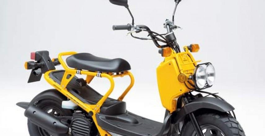 Skuter Yamaha  Allegro
