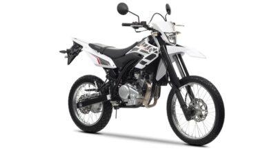 Yamaha Virago 535: Opis, Cena, Zdjęcia, Dane techniczne