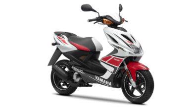 Yamaha Aerox 50 2T
